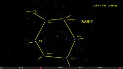 131212カメ座星図.jpg