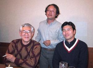 2002-bounenn-2.jpg