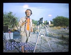 2002-bounenn-wada.jpg